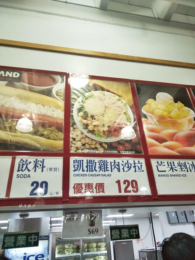 20181003213108 67 - 台中Costco必買好物|凱薩雞肉沙拉,好市多一樓美食區,免會員卡也可買