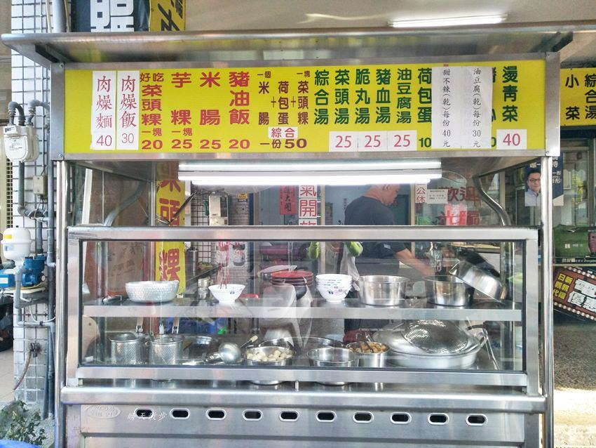 20181010235949 43 - 萬代福古早味菜頭粿~古早味平價小吃 近萬代福影城、中華路夜市