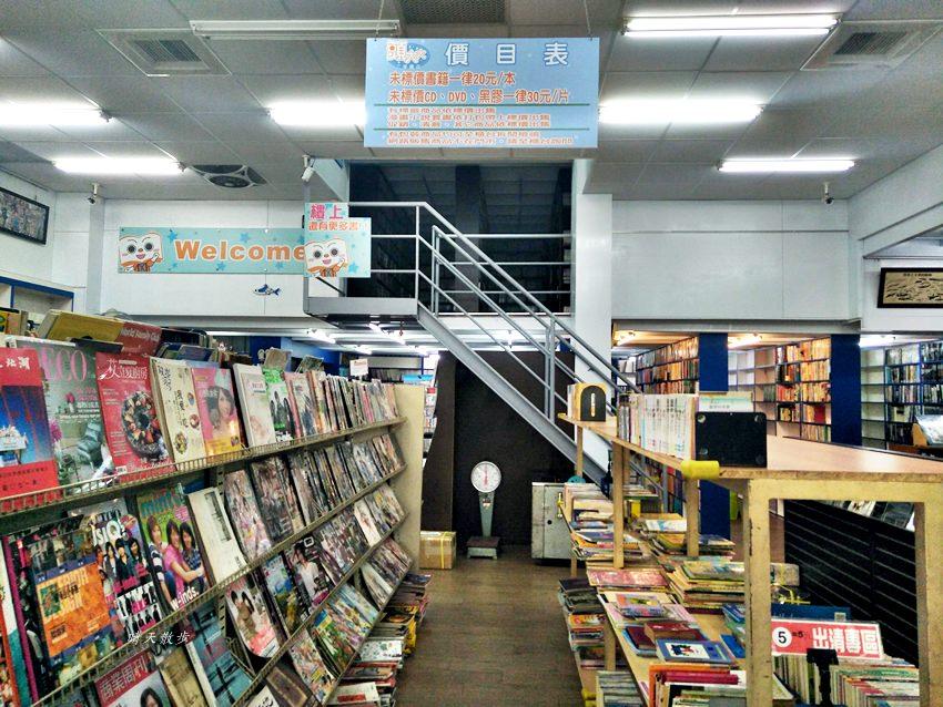 20181023004319 19 - 頭大大二手書店│台中二手漫畫店 平價書多、漫畫多 也有網路賣場好挖寶