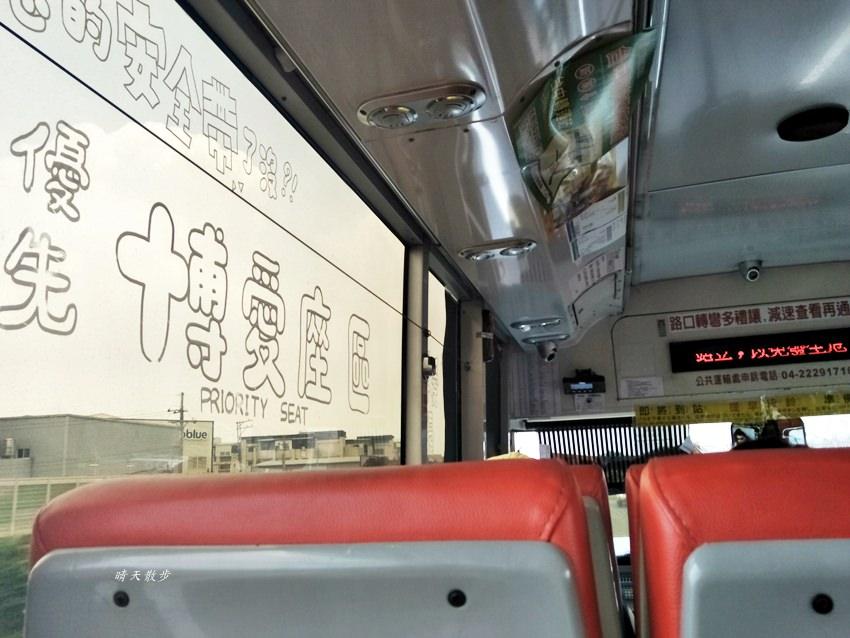 20181025225625 87 - 台中公車|搭公車玩台中好方便 152號走國道往返豐原和台中 轉乘去逛豐原花博也方便
