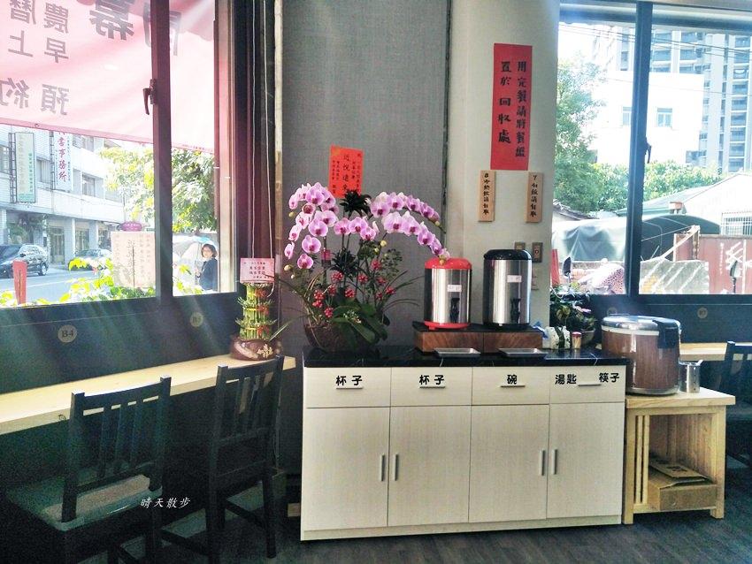 20181031075914 95 - 豐原簡餐|一念之間蔬食館~蔬食自助餐、簡餐、咖啡、下午茶