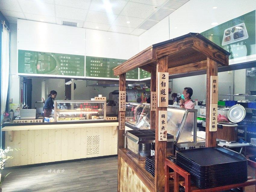 20181031075924 94 - 豐原簡餐|一念之間蔬食館~蔬食自助餐、簡餐、咖啡、下午茶