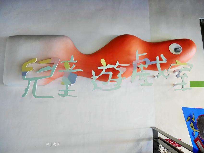 20181101132048 22 - 台中活動|國美館免費展覽~經濟奇蹟戰鬥之城 立體模型 2019年2月10日止(2018台灣美術雙年展~野根莖)