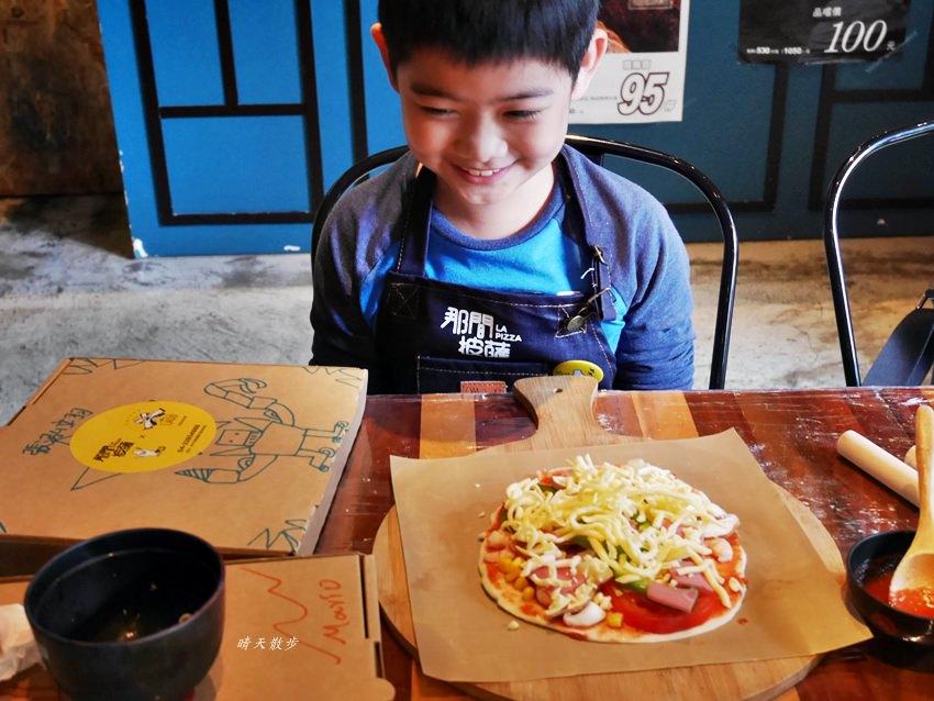 20181120161500 2 - 熱血採訪|那間披薩La Pizza~假日親子披薩DIY體驗 近中興大學 自己做的披薩最好吃!(台中披薩吃到飽餐廳)