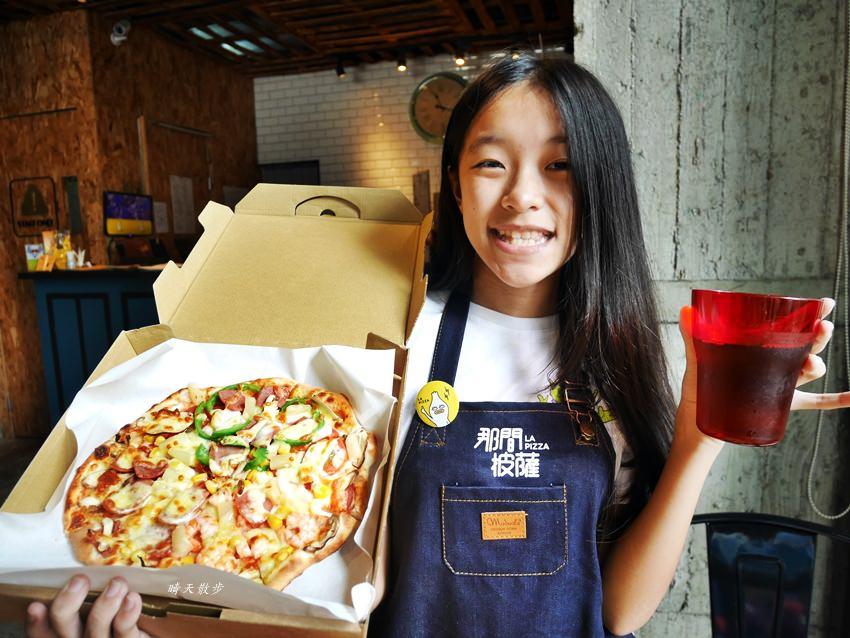 20181120161553 54 - 熱血採訪|那間披薩La Pizza~假日親子披薩DIY體驗 近中興大學 自己做的披薩最好吃!(台中披薩吃到飽餐廳)