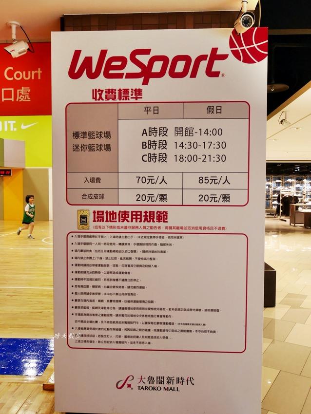 20181127174941 69 - 大魯閣新時代|WeSport籃球場~有冷氣的室內籃球場 颳風下雨也能打籃球