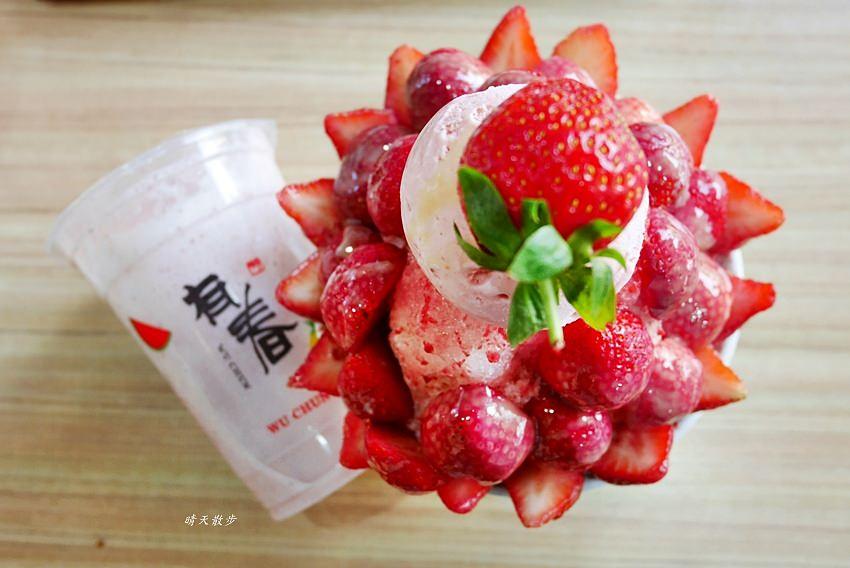 20181213112721 89 - 熱血採訪|有春冰菓室~草莓季正當季 就是要吃草莓冰!呷冰呷燒通通有 麵食、滷味也對味
