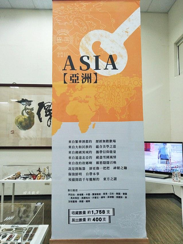 20181224134133 78 - 亞洲第一多開瓶器收藏展,旅行收藏家熱血阿伯江豊昭,收藏三萬多支開瓶器精選展出