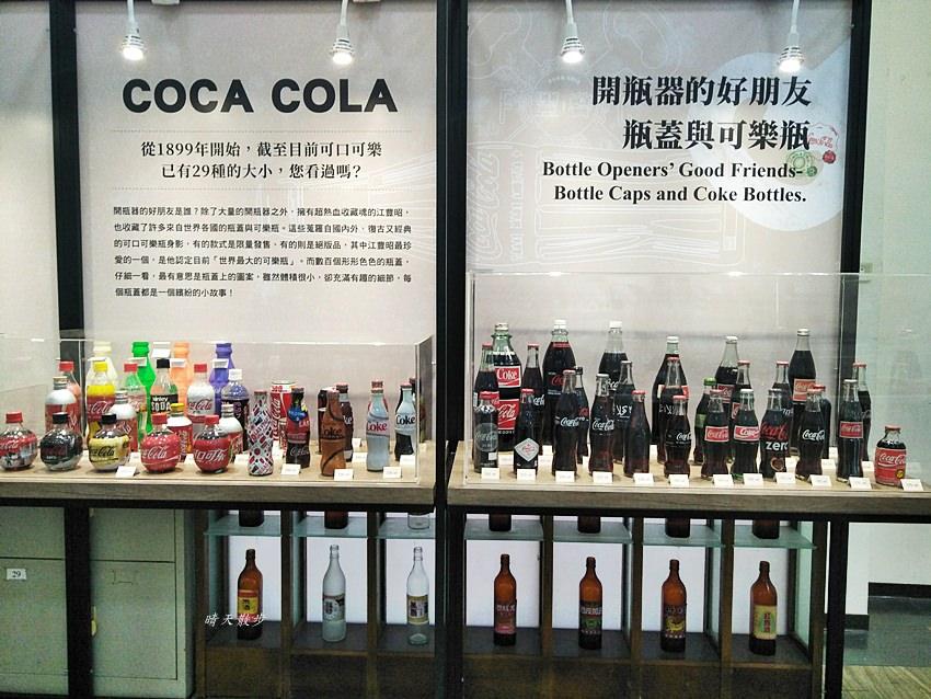 20181224134230 40 - 亞洲第一多開瓶器收藏展,旅行收藏家熱血阿伯江豊昭,收藏三萬多支開瓶器精選展出