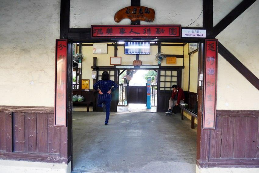 20190118171656 22 - 台中景點|追分車站~海線日式風情懷舊小車站 追分成功、追婚成功