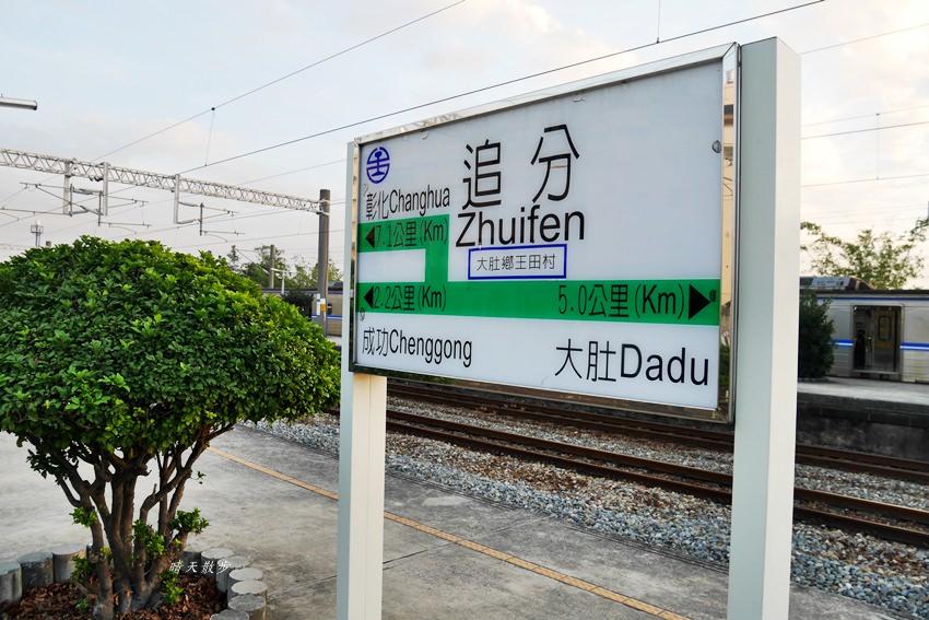 20190118171936 71 - 台中景點|追分車站~海線日式風情懷舊小車站 追分成功、追婚成功