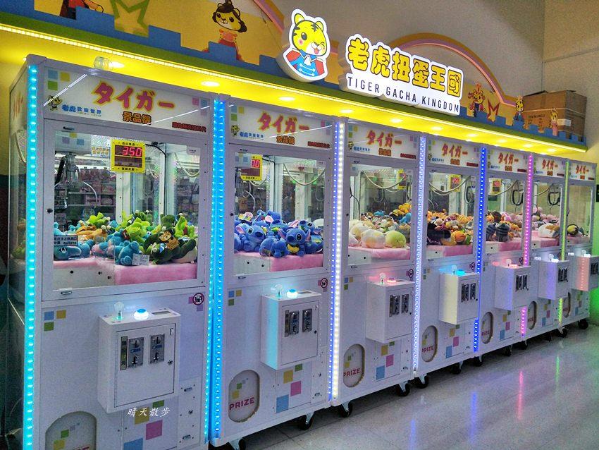 20190211221913 84 - 家樂福玩具區大變身!有遊戲機台、旋轉木馬,還有扭蛋機、夾娃娃機!