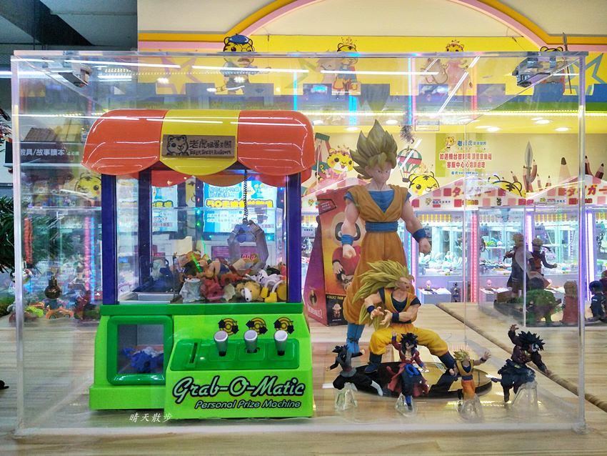 20190211221930 14 - 家樂福玩具區大變身!有遊戲機台、旋轉木馬,還有扭蛋機、夾娃娃機!