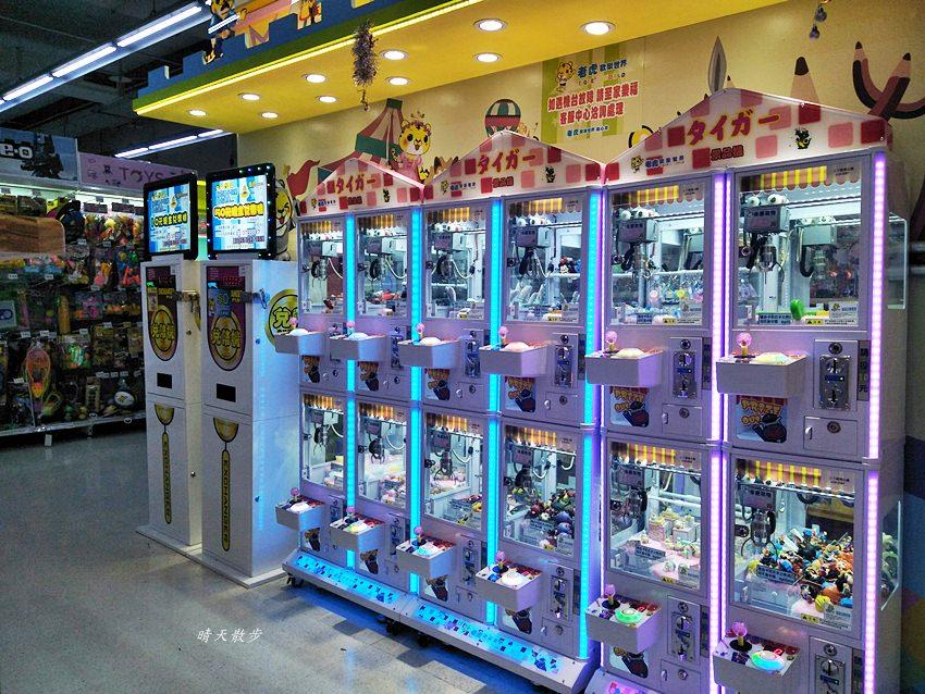 20190211222000 96 - 家樂福玩具區大變身!有遊戲機台、旋轉木馬,還有扭蛋機、夾娃娃機!