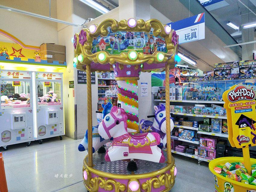 20190211222131 72 - 家樂福玩具區大變身!有遊戲機台、旋轉木馬,還有扭蛋機、夾娃娃機!