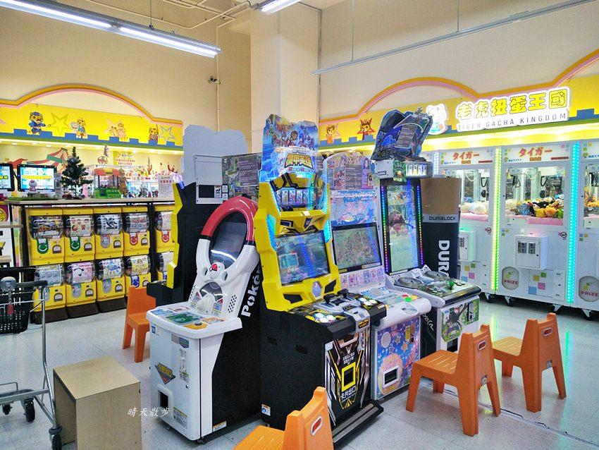 20190211222136 93 - 家樂福玩具區大變身!有遊戲機台、旋轉木馬,還有扭蛋機、夾娃娃機!