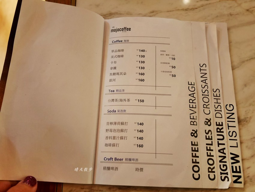20190219003847 21 - GRIT/ mojocoffee~伴隨書香的美式復古風咖啡館 文心秀泰小書房旁