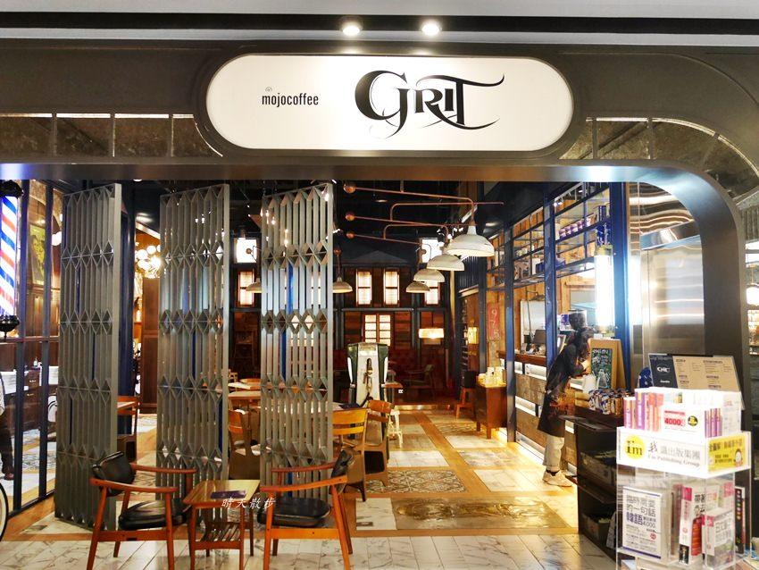 20190219003856 14 - GRIT/ mojocoffee~伴隨書香的美式復古風咖啡館 文心秀泰小書房旁