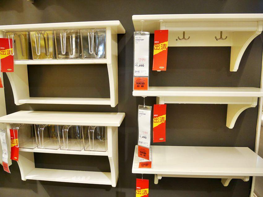 20190222221750 69 - IKEA台中店~絕版品出清五折起 2019/2/21~3/13 超過六百項商品優惠中!