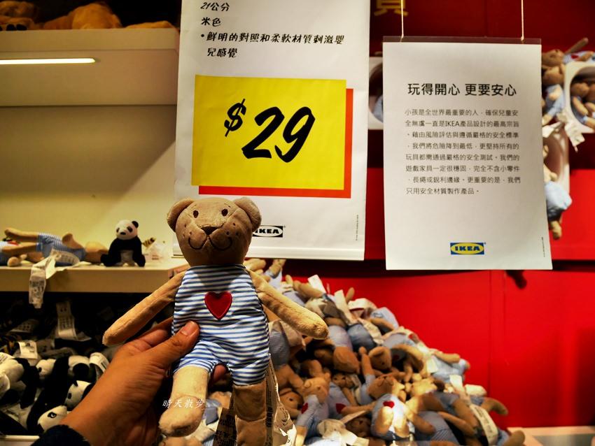 20190222221807 28 - IKEA台中店~絕版品出清五折起 2019/2/21~3/13 超過六百項商品優惠中!