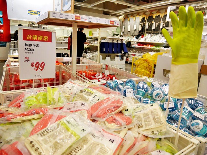 20190222221837 19 - IKEA台中店~絕版品出清五折起 2019/2/21~3/13 超過六百項商品優惠中!