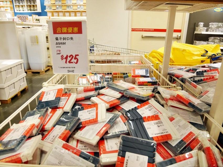 20190222221841 33 - IKEA台中店~絕版品出清五折起 2019/2/21~3/13 超過六百項商品優惠中!