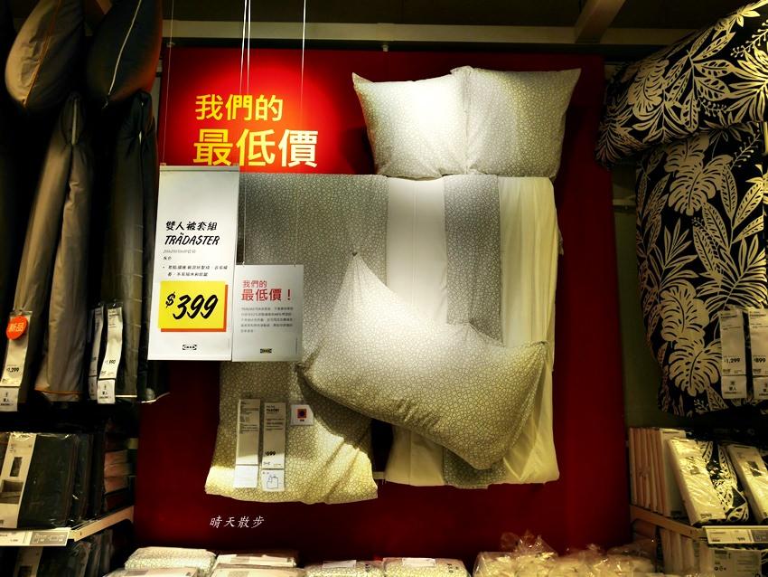 20190222221917 70 - IKEA台中店~絕版品出清五折起 2019/2/21~3/13 超過六百項商品優惠中!