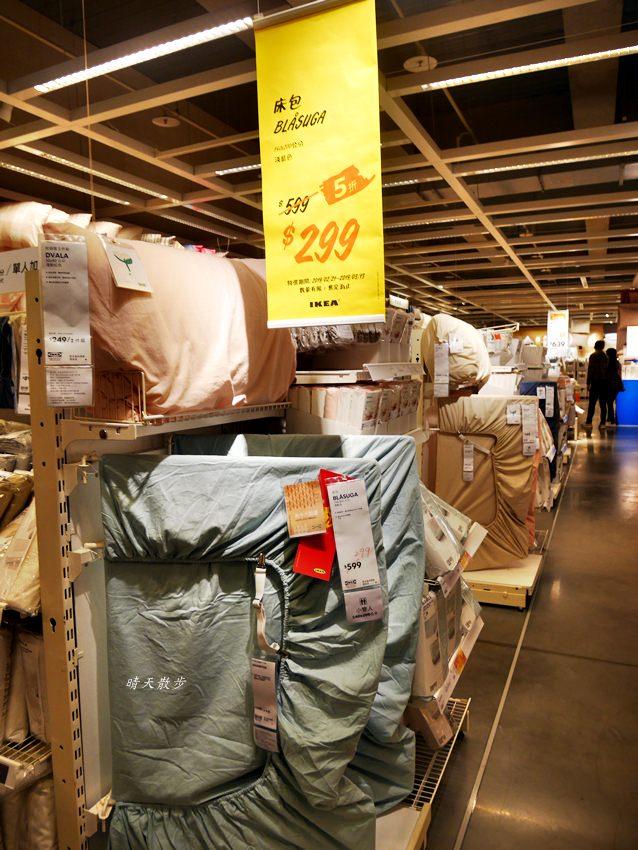 20190222221928 20 - IKEA台中店~絕版品出清五折起 2019/2/21~3/13 超過六百項商品優惠中!