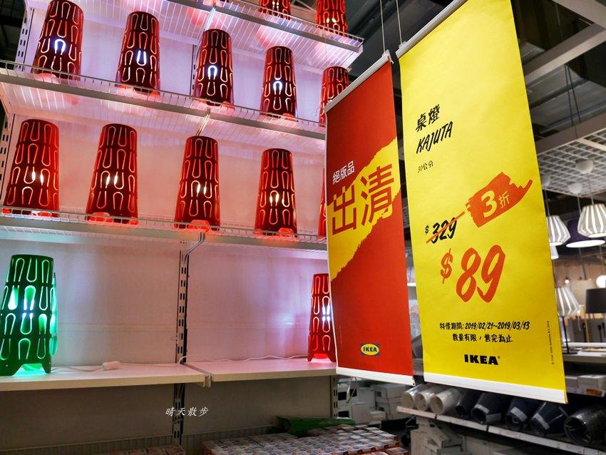 20190222221954 14 - IKEA台中店~絕版品出清五折起 2019/2/21~3/13 超過六百項商品優惠中!
