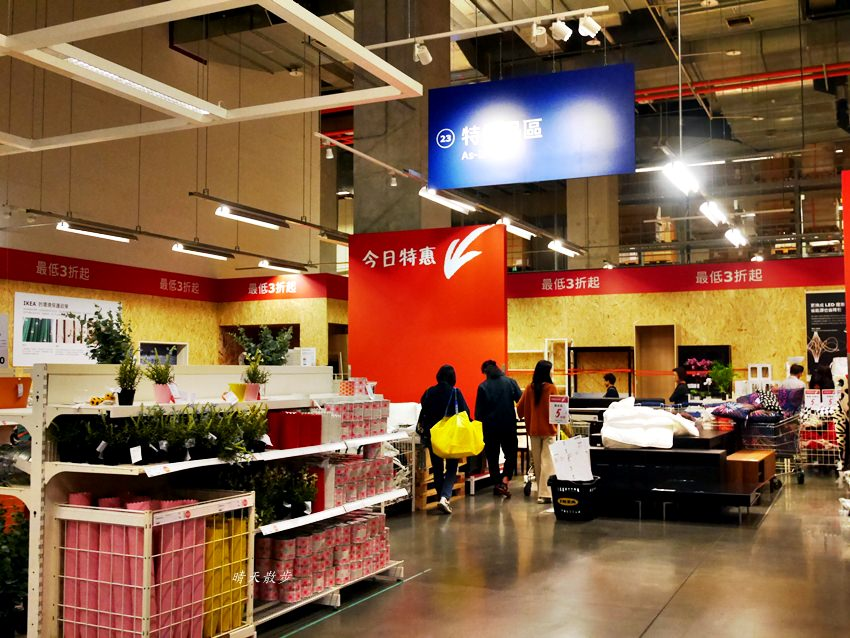 20190222222046 31 - IKEA台中店~絕版品出清五折起 2019/2/21~3/13 超過六百項商品優惠中!