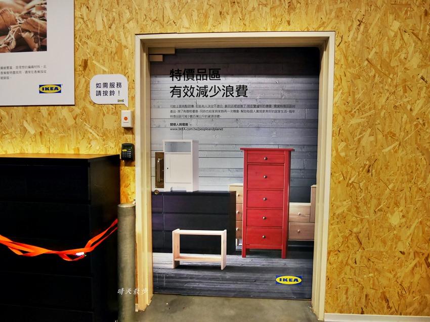 20190222222113 92 - IKEA台中店~絕版品出清五折起 2019/2/21~3/13 超過六百項商品優惠中!