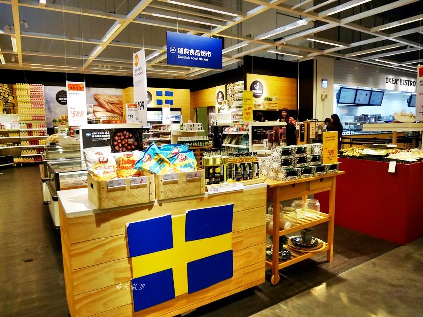 20190223004344 71 - 瑞典食品超市~這裡賣的東西不一樣!把IKEA餐廳料理帶回家