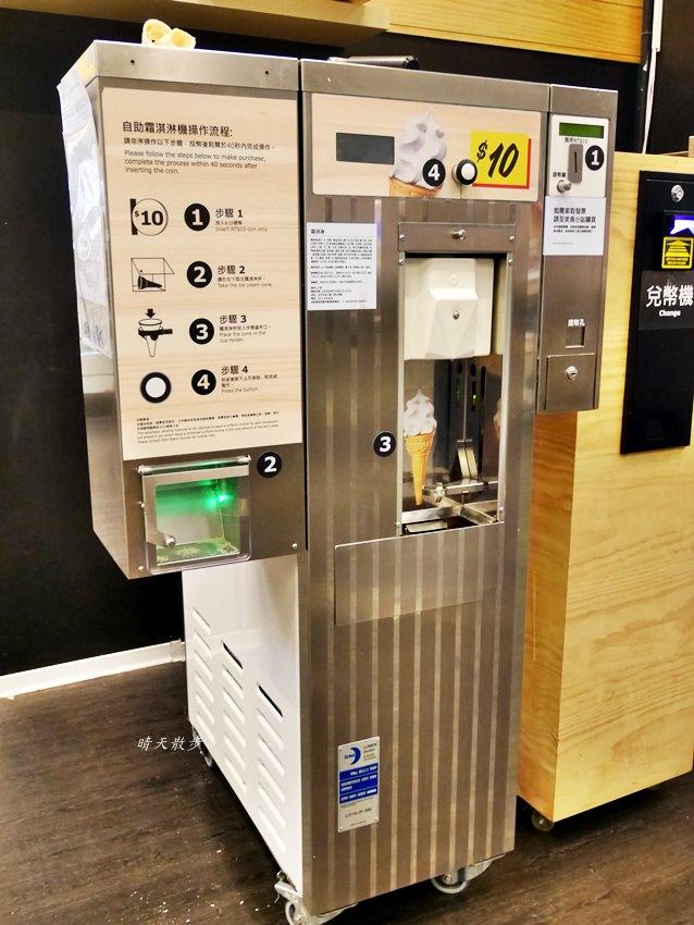 20190223004657 36 - 瑞典食品超市~這裡賣的東西不一樣!把IKEA餐廳料理帶回家