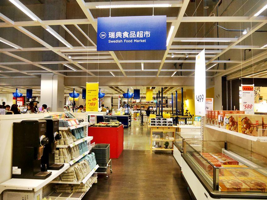 20190223004756 79 - 瑞典食品超市~這裡賣的東西不一樣!把IKEA餐廳料理帶回家