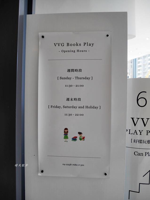 20190302232016 90 - 好樣玩藝 VVG Books Play~免費參觀的台中國家歌劇院 五樓好物好好逛好想買