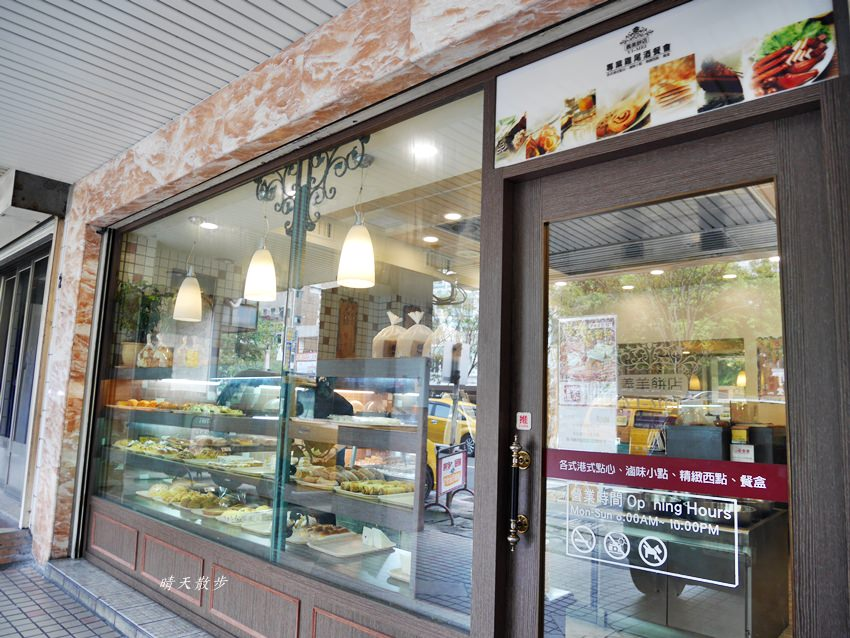 20190322003422 14 - 義美滷味/義美餅店~台中車站附近綠川旁 讓人懷念的滷味、港點、中式點心