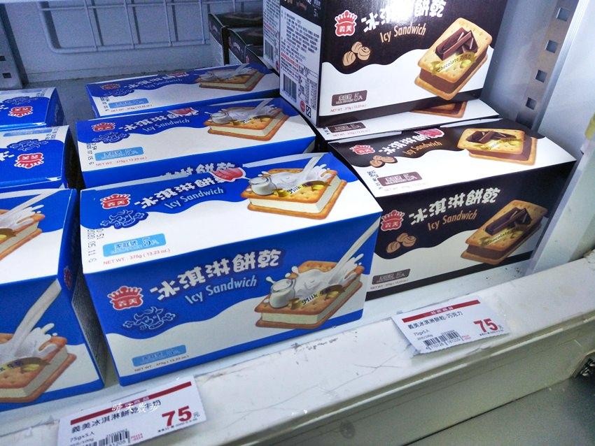 20190323234300 62 - 義美餅乾冰淇淋/義美冰淇淋餅乾~全聯買家庭號比較划算 巧克力、鮮奶口味都好吃喔