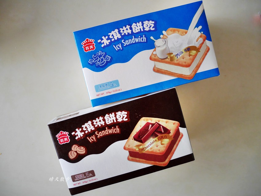 20190323234406 44 - 義美餅乾冰淇淋/義美冰淇淋餅乾~全聯買家庭號比較划算 巧克力、鮮奶口味都好吃喔