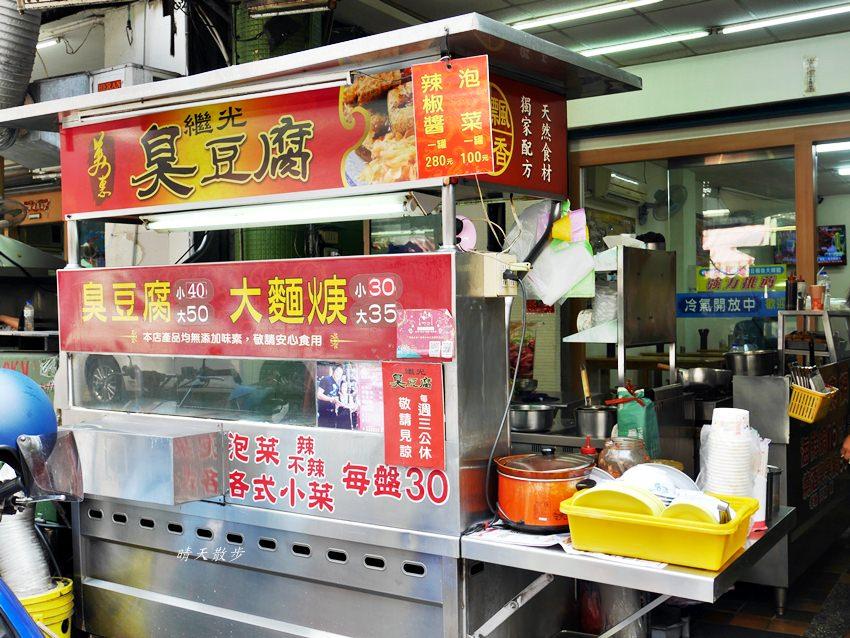 20190410160302 93 - 繼光街美食|繼光臭豆腐大麵焿~台中舊城區古早味 在地人的銅板美食