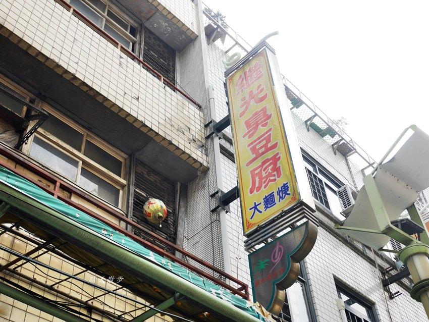 20190410160315 32 - 繼光街美食|繼光臭豆腐大麵焿~台中舊城區古早味 在地人的銅板美食