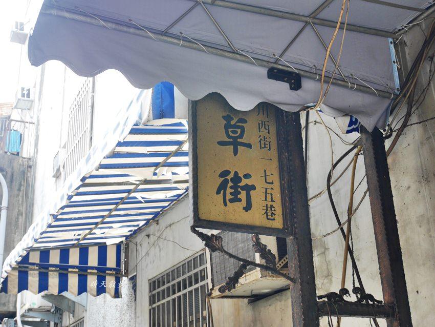 20190412185015 93 - 台中青草街|元五青草店~台中傳統百草店 聽故事 長知識 喝涼茶