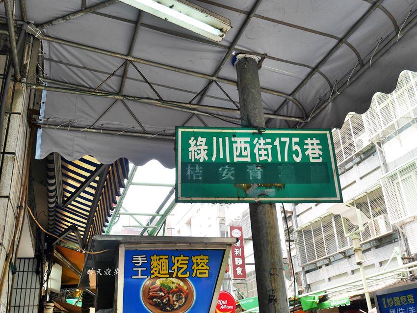 20190412185019 15 - 台中青草街|元五青草店~台中傳統百草店 聽故事 長知識 喝涼茶