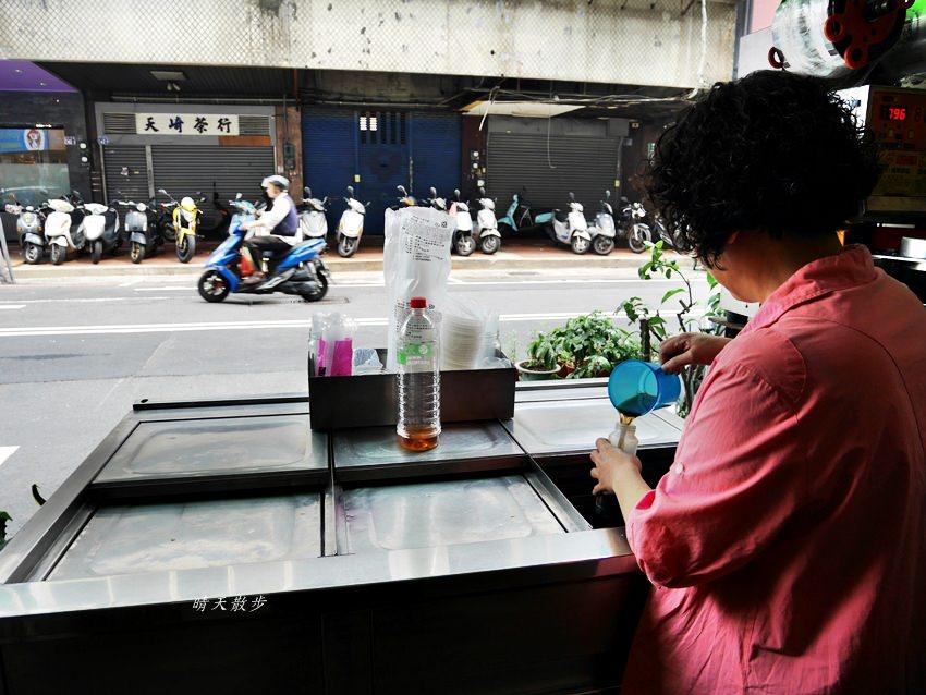 20190412185051 5 - 台中青草街|元五青草店~台中傳統百草店 聽故事 長知識 喝涼茶
