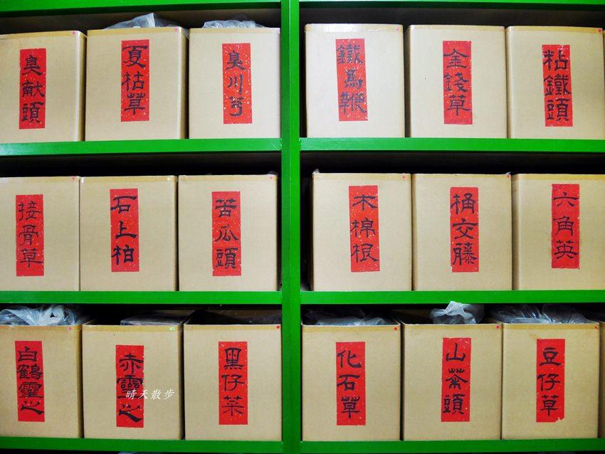 20190412185118 21 - 台中青草街|元五青草店~台中傳統百草店 聽故事 長知識 喝涼茶