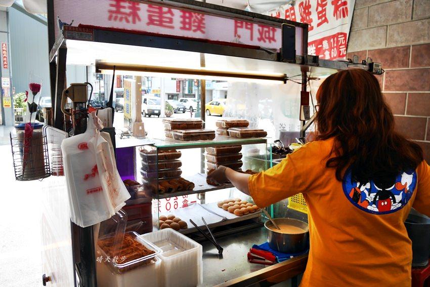 20190419120946 19 - 台中小吃|城門雞蛋糕~舊城區銅板美食懷舊小點心 紅豆蛋糕、奶油蛋糕、原味小蛋糕