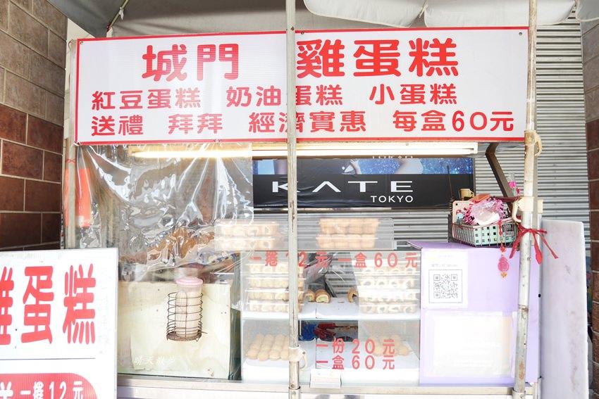 20190419120959 65 - 台中小吃|城門雞蛋糕~舊城區銅板美食懷舊小點心 紅豆蛋糕、奶油蛋糕、原味小蛋糕