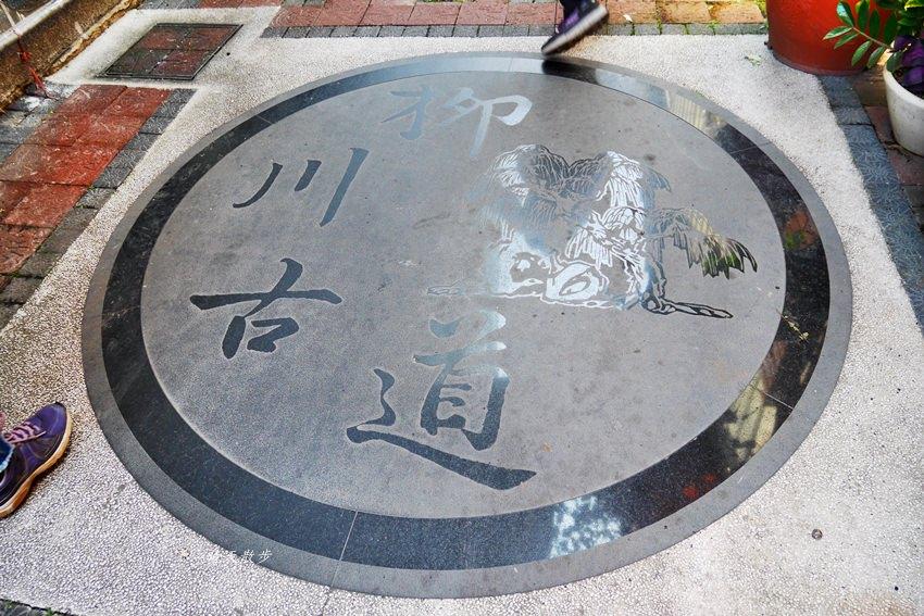 20190419150524 81 - 台中景點|柳川古道~第二市場附近 環保美化可愛社區