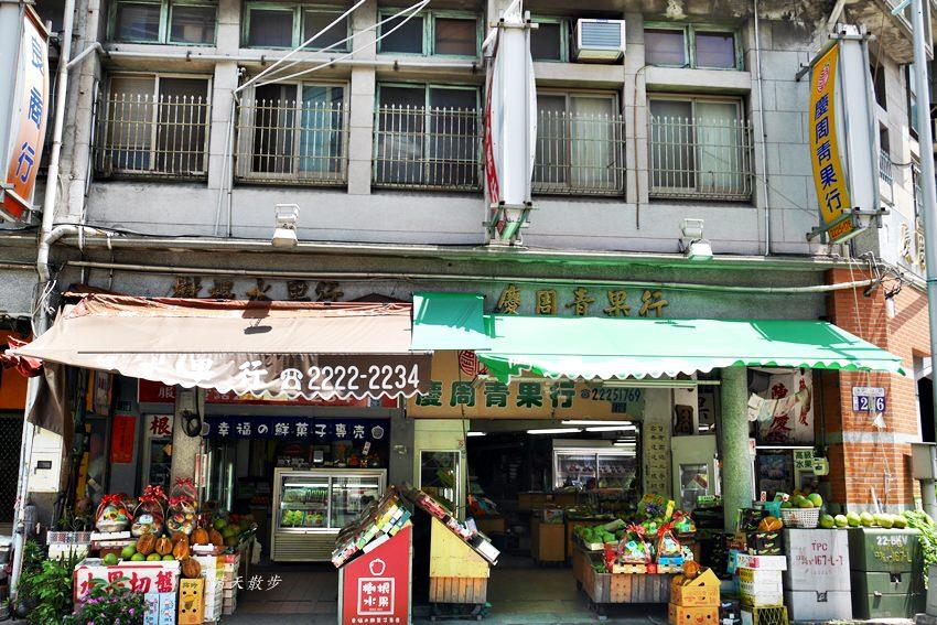 20190515092256 66 - 第二市場 讚發糖菓行~開店超過六十年的古早味柑仔店 文具、玩具、糖果、蜜餞
