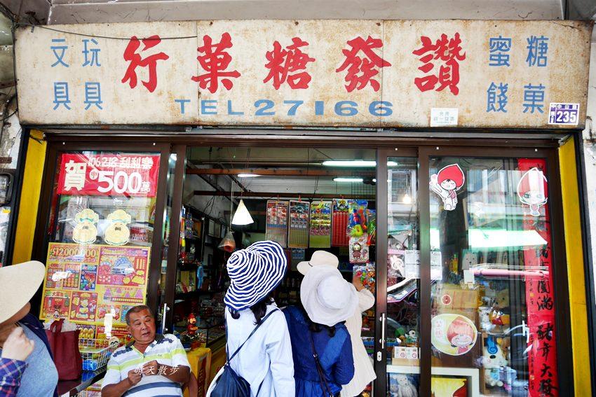 20190515092258 5 - 第二市場|讚發糖菓行~開店超過六十年的古早味柑仔店 文具、玩具、糖果、蜜餞