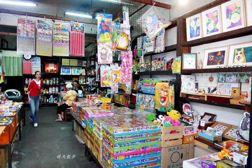 20190515092306 74 - 第二市場 讚發糖菓行~開店超過六十年的古早味柑仔店 文具、玩具、糖果、蜜餞